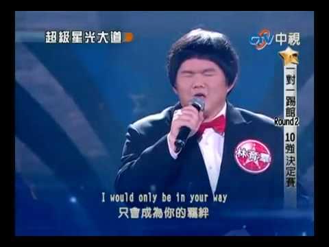 Lin Yu Chun's impression of Whitney Houston